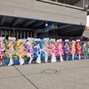 アイカツ! ミュージックフェスタ in アイカツ武道館 Day2