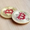 ビットコインって何?という方にビットコインの基本と最近の急騰について説明します