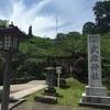 【佐賀県武雄市】武雄神社