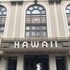 ダウンタウン フォトツアー in ハワイウェディング体験ツアー