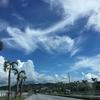 沖縄の天気!空模様。プライドの問題がつきまとう