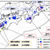 本日、北海道根室半島東沖を震源とするM6.2の地震あり
