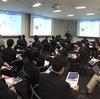 専門学校岡山情報ビジネス学院の学生の皆さん! ニフティのオフィス見学&クラウド体験会にようこそ!