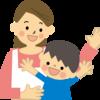 保育園児とワーキングママの「平日タイムスケジュール」教えます。