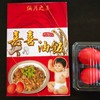 台湾赤ちゃんの『1ヶ月祝い!』