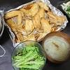 手羽先のトースター焼き、スープ、水菜、キャベツの酢の物