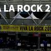 フェスって楽しい!VIVA LA ROCK 2017に行ってきた