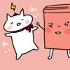 疲れた心を癒す 【ギャグ漫画朗読会】