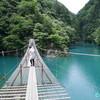 控えめな温泉露天風呂と記憶に残る橋と電話 -夢の橋・猿の橋・虹の橋、そしてピンクの電話ー