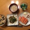 山猫、キノコの炊き込みご飯とイカの一夜干しをつくる。