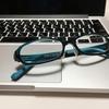 何個も買ってわかった、PCメガネ選びの注意点と、おすすめの眼鏡。