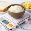 【食習慣化2】適正糖質&体重への第一歩「『ご飯(米)』を主食にして量る習慣」