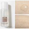 【新リニューアル】松山油脂  肌をうるおす保湿スキンケアシリーズが、やっぱり乾燥肌に合う!