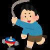 白熱!餅つき大会!【餅つき後のコマ回し。子どもたちと一緒に遊びます。】