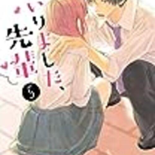 漫画好きが選ぶ!最新の胸キュン少女漫画ランキング10