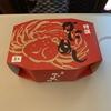 【駅弁レビュー】カニの身に加えてカニみそも楽しめる&JR東京駅で購入できる駅弁「特撰かにめし」
