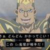 遊☆戯☆王VRAINS 第120話(終) 雑感 なぁにこれぇ。
