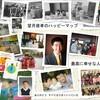 望月俊孝さんの講演会に参加して来ました!