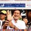 手錠かけられニコニコ顔がメディアに載るのはミャンマーの象徴かもしれない