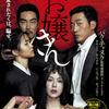 桑名で撮影協力    韓国映画『 お嬢さん』