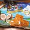隠れ人気商品!これってココナッツ??甘くておせんべいみたいで美味しい~