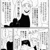 ブラックフライデーとサンクスギビングはセットで。日本式ブラックフライデーはちょっと変?