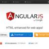 AngularJS開発TIPS(前編)