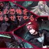 【考察・感想】Subterror(カード紹介編)