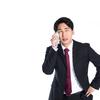 社内にいるできる奴とは?新入社員の悩みの本質に迫る。