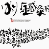 玉機眞藏論篇第十九.(4)