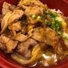 九州のファミレスといえばジョイフル。スタミナ豚丼はコスパ◎【ジョイフル前橋本町店 (前橋・本町)】