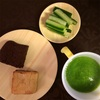 お野菜からの離乳食  [274日目  おからのスコーン]