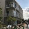 【神奈川】茅ヶ崎市の高砂コミュニティセンターにてノマドしてみる【電源&WIFIあり】