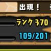 2014→2016