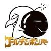 【ゴールデンボンバー(金爆)】ライブでの服装・定番曲・持ち物・会場の雰囲気など初めての方のために全て解説するよ!!