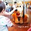 【母一人子二人】1歳3歳児と行く初めてのディズニーシー  ~当日 前編~