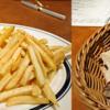 EPARKグルメ 2,000円キャッシュバックキャンペーン ハンバーガー編(店名非公開ですが・・・)