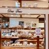 フランスパンで有名な「ビゴの店」でノアレザン