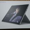 Surface Proを家族用のPCとして購入。購入の決め手は