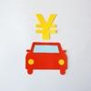 【解説】オーストラリアで絶対加入すべき車両保険情報まとめ