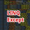 【C#,LINQ】Except~配列やリストの差集合が欲しいとき~