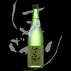 花盛、特別純米、ひだほまれ60しずく生原酒のしなやかな様は竹