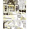 中之島のレトロな洋食屋!「中之島倶楽部」で大盛りオムライスを食べる
