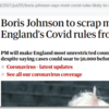 新型コロナウイルス対策は「イングランド」etcの話であり、厳密には「英国」の話ではない、という説明。