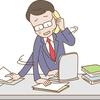 生活保護費誤支給 市職員停職処分(神戸市)