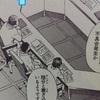 「とある科学の超電磁砲」 第9巻:食蜂操祈とドリーとミサカ00000号に関する一考察