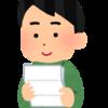 都立中高一貫校合格を目指す小学4年生の学習方針「教科書準拠+基礎学力養成」