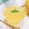 【レンジで超簡単】甘酸っぱくて爽快!一度食べたらクセになる『はちみつレモンゼリー』の作り方