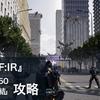 【EDF:IR】ミッション50「外来種集結」の攻略方法