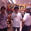 【シマカバVol,2 紅白カバー大作戦ブログ】第26回~草津店予選ライブレポート~